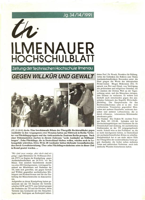IHB_14_1991_S01_001.pdf
