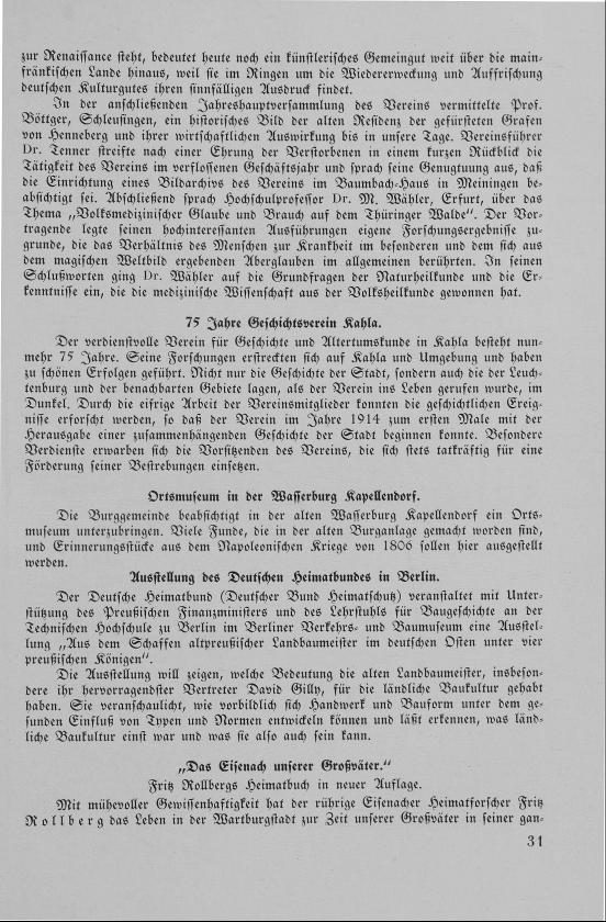 Fähnlein_1938_0500.tif